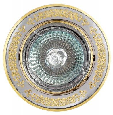 Светильник галогенный FT 181A CHG MR16 50w хром+золотоКруглые<br>Встраиваемые светильники – популярное осветительное оборудование, которое можно использовать в качестве основного источника или в дополнение к люстре. Они позволяют создать нужную атмосферу атмосферу и привнести в интерьер уют и комфорт.   Интернет-магазин «Светодом» предлагает стильный встраиваемый светильник Degran FT 181A CHG MR16 50w хром+золото. Данная модель достаточно универсальна, поэтому подойдет практически под любой интерьер. Перед покупкой не забудьте ознакомиться с техническими параметрами, чтобы узнать тип цоколя, площадь освещения и другие важные характеристики.   Приобрести встраиваемый светильник Degran FT 181A CHG MR16 50w хром+золото в нашем онлайн-магазине Вы можете либо с помощью «Корзины», либо по контактным номерам. Мы развозим заказы по Москве, Екатеринбургу и остальным российским городам.<br><br>S освещ. до, м2: 3<br>Тип лампы: галогенная<br>Тип цоколя: GU5.3 (MR16)<br>Количество ламп: 1<br>MAX мощность ламп, Вт: 50<br>Диаметр, мм мм: 91<br>Диаметр врезного отверстия, мм: 75<br>Цвет арматуры: серебристый