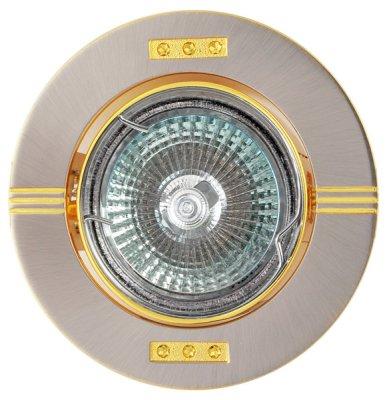 Светильник FT 188 SNG MR16 сатин-никель+золотоКруглые<br>Встраиваемые светильники – популярное осветительное оборудование, которое можно использовать в качестве основного источника или в дополнение к люстре. Они позволяют создать нужную атмосферу атмосферу и привнести в интерьер уют и комфорт.   Интернет-магазин «Светодом» предлагает стильный встраиваемый светильник Degran FT 188 SNG MR16 сатин-никель+золото. Данная модель достаточно универсальна, поэтому подойдет практически под любой интерьер. Перед покупкой не забудьте ознакомиться с техническими параметрами, чтобы узнать тип цоколя, площадь освещения и другие важные характеристики.   Приобрести встраиваемый светильник Degran FT 188 SNG MR16 сатин-никель+золото в нашем онлайн-магазине Вы можете либо с помощью «Корзины», либо по контактным номерам. Мы доставляем заказы по Москве, Екатеринбургу и остальным российским городам.<br><br>Тип товара: точечный встраиваемый светильник<br>Тип лампы: галогенная<br>Тип цоколя: GU5.3 (MR16)<br>MAX мощность ламп, Вт: 50<br>Диаметр, мм мм: 88<br>Диаметр врезного отверстия, мм: 75