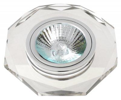 Светильник FT 846 MR16 прозрачное стеклоКруглые<br>Встраиваемые светильники – популярное осветительное оборудование, которое можно использовать в качестве основного источника или в дополнение к люстре. Они позволяют создать нужную атмосферу атмосферу и привнести в интерьер уют и комфорт.   Интернет-магазин «Светодом» предлагает стильный встраиваемый светильник Degran FT 846 MR16 прозрачное стекло. Данная модель достаточно универсальна, поэтому подойдет практически под любой интерьер. Перед покупкой не забудьте ознакомиться с техническими параметрами, чтобы узнать тип цоколя, площадь освещения и другие важные характеристики.   Приобрести встраиваемый светильник Degran FT 846 MR16 прозрачное стекло в нашем онлайн-магазине Вы можете либо с помощью «Корзины», либо по контактным номерам. Мы доставляем заказы по Москве, Екатеринбургу и остальным российским городам.<br><br>Тип лампы: галогенная<br>Тип цоколя: GU5.3 (MR16)<br>MAX мощность ламп, Вт: 50<br>Диаметр, мм мм: 110<br>Диаметр врезного отверстия, мм: 65