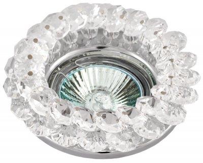 Светильник FT 860 MR16 хром+прозрачныйДекоративные<br>Встраиваемые светильники – популярное осветительное оборудование, которое можно использовать в качестве основного источника или в дополнение к люстре. Они позволяют создать нужную атмосферу атмосферу и привнести в интерьер уют и комфорт. <br> Интернет-магазин «Светодом» предлагает стильный встраиваемый светильник Degran FT 860 MR16 хром+прозрачный. Данная модель достаточно универсальна, поэтому подойдет практически под любой интерьер. Перед покупкой не забудьте ознакомиться с техническими параметрами, чтобы узнать тип цоколя, площадь освещения и другие важные характеристики. <br> Приобрести встраиваемый светильник Degran FT 860 MR16 хром+прозрачный в нашем онлайн-магазине Вы можете либо с помощью «Корзины», либо по контактным номерам. Мы развозим заказы по Москве, Екатеринбургу и остальным российским городам.<br><br>Тип лампы: галогенная<br>Тип цоколя: GU5.3 (MR16)<br>MAX мощность ламп, Вт: 50<br>Диаметр, мм мм: 95<br>Диаметр врезного отверстия, мм: 60<br>Высота, мм: 25