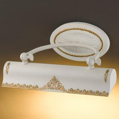Светильник Favourite 1467-2WДля картин/зеркал<br><br><br>Цветовая t, К: 2400-2800<br>Тип лампы: накаливания / энергосберегающая / светодиодная<br>Тип цоколя: E14<br>Количество ламп: 2<br>Ширина, мм: 320<br>MAX мощность ламп, Вт: 40<br>Диаметр, мм мм: 230<br>Размеры: W320*H140*D230<br>Высота, мм: 140<br>Поверхность арматуры: матовый<br>Цвет арматуры: белый с золотистой патиной<br>Общая мощность, Вт: 80