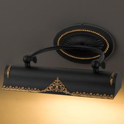 Светильник Favourite 1468-2WДля картин/зеркал<br><br><br>Цветовая t, К: 2400-2800<br>Тип лампы: накаливания / энергосберегающая / светодиодная<br>Тип цоколя: E14<br>Количество ламп: 2<br>Ширина, мм: 320<br>MAX мощность ламп, Вт: 40<br>Диаметр, мм мм: 230<br>Размеры: W320*H140*D230<br>Высота, мм: 140<br>Поверхность арматуры: матовый, глянцевый<br>Цвет арматуры: черный<br>Общая мощность, Вт: 80