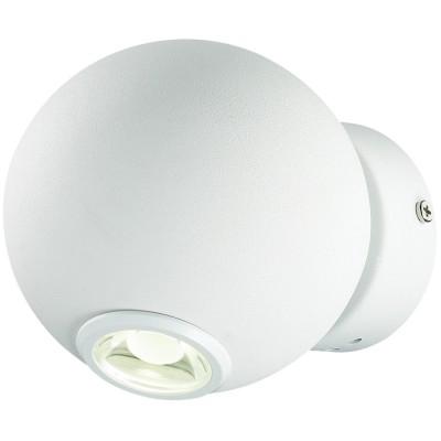 Светильник настенный Favourite 1532-1WОдиночные<br>Светильники-споты – это оригинальные изделия с современным дизайном. Они позволяют не ограничивать свою фантазию при выборе освещения для интерьера. Такие модели обеспечивают достаточно качественный свет. Благодаря компактным размерам Вы можете использовать несколько спотов для одного помещения.  Интернет-магазин «Светодом» предлагает необычный светильник-спот Favourite 1532-1W по привлекательной цене. Эта модель станет отличным дополнением к люстре, выполненной в том же стиле. Перед оформлением заказа изучите характеристики изделия.  Купить светильник-спот Favourite 1532-1W в нашем онлайн-магазине Вы можете либо с помощью формы на сайте, либо по указанным выше телефонам. Обратите внимание, что у нас склады не только в Москве и Екатеринбурге, но и других городах России.<br><br>Цветовая t, К: 4000<br>Тип лампы: накаливания / энергосберегающая / светодиодная<br>Тип цоколя: LED<br>Количество ламп: 1<br>Ширина, мм: 120<br>MAX мощность ламп, Вт: 2<br>Выступ, мм: 155<br>Размеры: W120*H120*D155<br>Высота, мм: 210<br>Поверхность арматуры: матовый<br>Цвет арматуры: белый