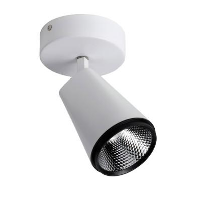 Потолочный светильник Favourite 1982-1U ProjectorОжидается<br><br><br>Крепление: Планка<br>Цветовая t, К: 4000<br>Тип цоколя: LED<br>Цвет арматуры: белый<br>Диаметр, мм мм: 90<br>Размеры: D90*H210<br>Высота, мм: 210<br>MAX мощность ламп, Вт: 20