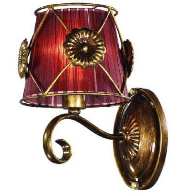 Светильник Favourite 1124-1wМодерн<br><br><br>S освещ. до, м2: 4<br>Тип лампы: накаливания / энергосбережения / LED-светодиодная<br>Тип цоколя: E14<br>Количество ламп: 2<br>Ширина, мм: 150<br>MAX мощность ламп, Вт: 40<br>Диаметр, мм мм: 230<br>Размеры: W150*H250*D230<br>Расстояние от стены, мм: 230<br>Высота, мм: 250<br>Цвет арматуры: коричневый