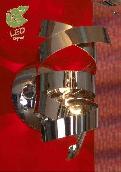 Светильник Lussole GRLSA-5901-01 фото