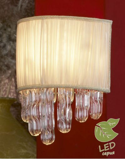 Светильник Lussole GRLSC-9501-02 фото