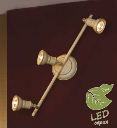 Светильник Lussole GRLSL-2501-03 фото