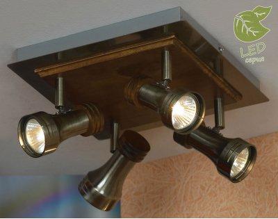 Светильник Lussole GRLSL-7101-04 фото