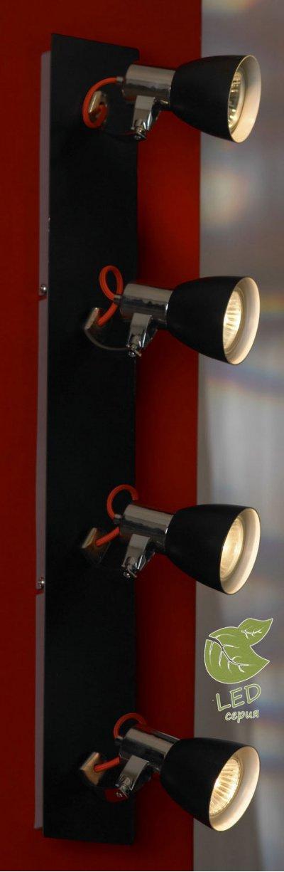 Светильник Lussole GRLSL-7409-04 фото
