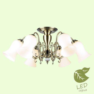 Светильник Lussole GRLSP-8026 фото