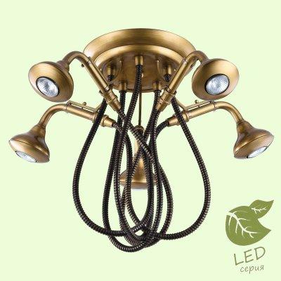 Светильник Lussole GRLSP-9755 фото
