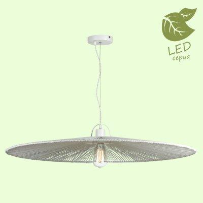 Светильник Lussole GRLSP-9850 фото