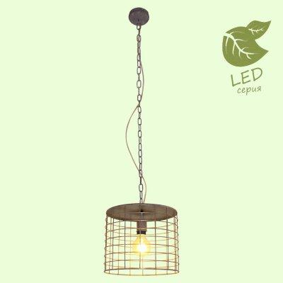 Светильник Lussole GRLSP-9971 фото