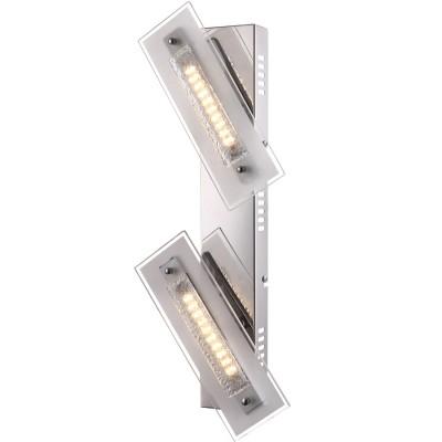Светильник Globo 48696-2 RareniumДвойные<br>Светильники-споты – это оригинальные изделия с современным дизайном. Они позволяют не ограничивать свою фантазию при выборе освещения для интерьера. Такие модели обеспечивают достаточно качественный свет. Благодаря компактным размерам Вы можете использовать несколько спотов для одного помещения.  Интернет-магазин «Светодом» предлагает необычный светильник-спот Globo 48696-2 по привлекательной цене. Эта модель станет отличным дополнением к люстре, выполненной в том же стиле. Перед оформлением заказа изучите характеристики изделия.  Купить светильник-спот Globo 48696-2 в нашем онлайн-магазине Вы можете либо с помощью формы на сайте, либо по указанным выше телефонам. Обратите внимание, что мы предлагаем доставку не только по Москве и Екатеринбургу, но и всем остальным российским городам.<br><br>Цветовая t, К: 3000<br>Тип лампы: накаливания / энергосберегающая / светодиодная<br>Тип цоколя: LED<br>Количество ламп: 2<br>Ширина, мм: 115<br>MAX мощность ламп, Вт: 4<br>Длина, мм: 80<br>Высота, мм: 490<br>Поверхность арматуры: глянцевый<br>Цвет арматуры: серебристый<br>Общая мощность, Вт: 8