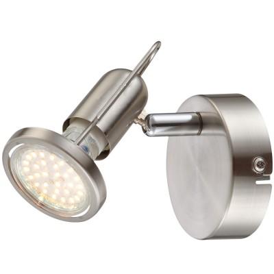 Светильник Globo 54382-1 RailОдиночные<br>Светильники-споты – это оригинальные изделия с современным дизайном. Они позволяют не ограничивать свою фантазию при выборе освещения для интерьера. Такие модели обеспечивают достаточно качественный свет. Благодаря компактным размерам Вы можете использовать несколько спотов для одного помещения.  Интернет-магазин «Светодом» предлагает необычный светильник-спот Globo 54382-1 по привлекательной цене. Эта модель станет отличным дополнением к люстре, выполненной в том же стиле. Перед оформлением заказа изучите характеристики изделия.  Купить светильник-спот Globo 54382-1 в нашем онлайн-магазине Вы можете либо с помощью формы на сайте, либо по указанным выше телефонам. Обратите внимание, что у нас склады не только в Москве и Екатеринбурге, но и других городах России.<br><br>S освещ. до, м2: 2<br>Цветовая t, К: 3000<br>Тип лампы: накаливания / энергосберегающая / светодиодная<br>Тип цоколя: GU10 LED<br>Цвет арматуры: серебристый<br>Количество ламп: 1<br>Ширина, мм: 110<br>Длина, мм: 80<br>Высота, мм: 115<br>Поверхность арматуры: матовый, глянцевый<br>MAX мощность ламп, Вт: 3