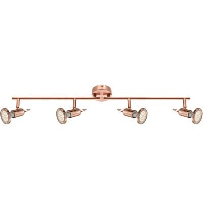 Светильник Globo 54383-4 AnneС 4 лампами<br>Светильники-споты – это оригинальные изделия с современным дизайном. Они позволяют не ограничивать свою фантазию при выборе освещения для интерьера. Такие модели обеспечивают достаточно качественный свет. Благодаря компактным размерам Вы можете использовать несколько спотов для одного помещения.  Интернет-магазин «Светодом» предлагает необычный светильник-спот Globo 54383-4 по привлекательной цене. Эта модель станет отличным дополнением к люстре, выполненной в том же стиле. Перед оформлением заказа изучите характеристики изделия.  Купить светильник-спот Globo 54383-4 в нашем онлайн-магазине Вы можете либо с помощью формы на сайте, либо по указанным выше телефонам. Обратите внимание, что у нас склады не только в Москве и Екатеринбурге, но и других городах России.<br><br>S освещ. до, м2: 5<br>Цветовая t, К: 3000<br>Тип лампы: накаливания / энергосберегающая / светодиодная<br>Тип цоколя: GU10 LED<br>Цвет арматуры: желтый<br>Количество ламп: 4<br>Диаметр, мм мм: 700<br>Высота, мм: 130<br>Поверхность арматуры: матовый<br>MAX мощность ламп, Вт: 3<br>Общая мощность, Вт: 12