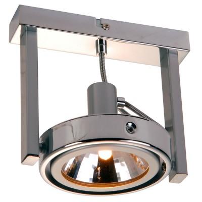 Светильник поворотный Globo 5645-1 KurianaОдиночные<br>Светильники-споты – это оригинальные изделия с современным дизайном. Они позволяют не ограничивать свою фантазию при выборе освещения для интерьера. Такие модели обеспечивают достаточно качественный свет. Благодаря компактным размерам Вы можете использовать несколько спотов для одного помещения.  Интернет-магазин «Светодом» предлагает необычный светильник-спот Globo 5645-1 по привлекательной цене. Эта модель станет отличным дополнением к люстре, выполненной в том же стиле. Перед оформлением заказа изучите характеристики изделия.  Купить светильник-спот Globo 5645-1 в нашем онлайн-магазине Вы можете либо с помощью формы на сайте, либо по указанным выше телефонам. Обратите внимание, что мы предлагаем доставку не только по Москве и Екатеринбургу, но и всем остальным российским городам.<br><br>S освещ. до, м2: 4<br>Тип товара: Светильник поворотный спот<br>Скидка, %: 82<br>Тип лампы: галогенная / LED-светодиодная<br>Тип цоколя: G9<br>Количество ламп: 1<br>Ширина, мм: 135<br>MAX мощность ламп, Вт: 52<br>Длина, мм: 195<br>Высота, мм: 170<br>Цвет арматуры: серебристый