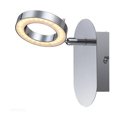 Светильник диодный Globo 56107-1 Orellодиночные споты<br>Светильники-споты – это оригинальные изделия с современным дизайном. Они позволяют не ограничивать свою фантазию при выборе освещения для интерьера. Такие модели обеспечивают достаточно качественный свет. Благодаря компактным размерам Вы можете использовать несколько спотов для одного помещения. <br>Интернет-магазин «Светодом» предлагает необычный светильник-спот Globo 56107-1 по привлекательной цене. Эта модель станет отличным дополнением к люстре, выполненной в том же стиле. Перед оформлением заказа изучите характеристики изделия. <br>Купить светильник-спот Globo 56107-1 в нашем онлайн-магазине Вы можете либо с помощью формы на сайте, либо по указанным выше телефонам. Обратите внимание, что у нас склады не только в Москве и Екатеринбурге, но и других городах России.