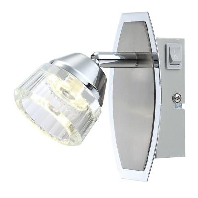 Светильник спот Globo 56179-1 LilijaОдиночные<br>Светильники-споты – это оригинальные изделия с современным дизайном. Они позволяют не ограничивать свою фантазию при выборе освещения для интерьера. Такие модели обеспечивают достаточно качественный свет. Благодаря компактным размерам Вы можете использовать несколько спотов для одного помещения. <br>Интернет-магазин «Светодом» предлагает необычный светильник-спот Globo 56179-1 по привлекательной цене. Эта модель станет отличным дополнением к люстре, выполненной в том же стиле. Перед оформлением заказа изучите характеристики изделия. <br>Купить светильник-спот Globo 56179-1 в нашем онлайн-магазине Вы можете либо с помощью формы на сайте, либо по указанным выше телефонам. Обратите внимание, что у нас склады не только в Москве и Екатеринбурге, но и других городах России.<br><br>S освещ. до, м2: 2<br>Тип лампы: галогенная / LED-светодиодная<br>Тип цоколя: LED<br>Цвет арматуры: серебристый<br>Количество ламп: 1<br>Ширина, мм: 80<br>Длина, мм: 80<br>Высота, мм: 140<br>MAX мощность ламп, Вт: 5