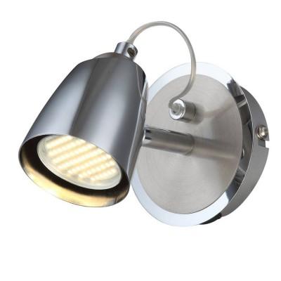 Светильник спот Globo 57604-1 TamasОдиночные<br>Светильники-споты – это оригинальные изделия с современным дизайном. Они позволяют не ограничивать свою фантазию при выборе освещения для интерьера. Такие модели обеспечивают достаточно качественный свет. Благодаря компактным размерам Вы можете использовать несколько спотов для одного помещения. <br>Интернет-магазин «Светодом» предлагает необычный светильник-спот Globo 57604-1 по привлекательной цене. Эта модель станет отличным дополнением к люстре, выполненной в том же стиле. Перед оформлением заказа изучите характеристики изделия. <br>Купить светильник-спот Globo 57604-1 в нашем онлайн-магазине Вы можете либо с помощью формы на сайте, либо по указанным выше телефонам. Обратите внимание, что у нас склады не только в Москве и Екатеринбурге, но и других городах России.<br><br>S освещ. до, м2: 3<br>Тип лампы: галогенная / LED-светодиодная<br>Тип цоколя: GU10<br>Цвет арматуры: серебристый<br>Количество ламп: 1<br>Ширина, мм: 100<br>Длина, мм: 100<br>Высота, мм: 100<br>MAX мощность ламп, Вт: 50