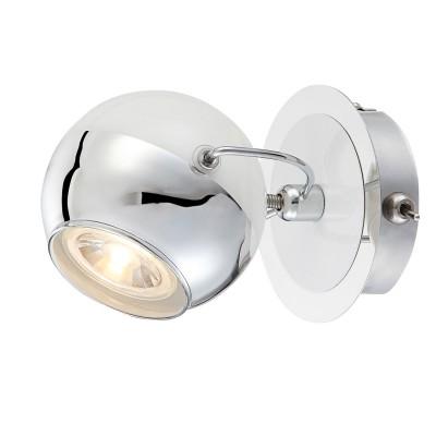 Светильник спот Globo 57883-1OОдиночные<br>Светильники-споты – это оригинальные изделия с современным дизайном. Они позволяют не ограничивать свою фантазию при выборе освещения для интерьера. Такие модели обеспечивают достаточно качественный свет. Благодаря компактным размерам Вы можете использовать несколько спотов для одного помещения. <br>Интернет-магазин «Светодом» предлагает необычный светильник-спот Globo 57883-1O по привлекательной цене. Эта модель станет отличным дополнением к люстре, выполненной в том же стиле. Перед оформлением заказа изучите характеристики изделия. <br>Купить светильник-спот Globo 57883-1O в нашем онлайн-магазине Вы можете либо с помощью формы на сайте, либо по указанным выше телефонам. Обратите внимание, что у нас склады не только в Москве и Екатеринбурге, но и других городах России.<br><br>S освещ. до, м2: 2<br>Тип лампы: галогенная/LED<br>Тип цоколя: GU10<br>Цвет арматуры: серебристый<br>Количество ламп: 1<br>Ширина, мм: 135<br>Длина, мм: 125<br>Высота, мм: 125<br>MAX мощность ламп, Вт: 5