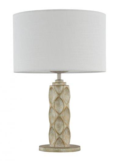Настольная лампа Maytoni H301-11-G LamarСовременные<br>Настольная лампа – это не просто источник дополнительного освещения, но и оригинальный элемент декора. Его можно установить в спальне, гостиной, кабинете и других комнатах. Интернет-магазин «Светодом» предлагает настольные лампы разных стилей по доступным ценам. Благодаря большому ассортименту Вы обязательно найдете в нашем каталоге именно ту модель, которую искали. <br> Настольная лампа Maytoni H301-11-G – прекрасный вариант для завершения интерьера. Ее можно включить одновременно с люстрой для более яркого освещения или без нее для создания уютной атмосферы, настраивающей на отдых. <br> Купить настольную лампу Maytoni H301-11-G Вы можете с помощью виртуальной «Корзины» или по контактным номерам, указанным на сайте.<br><br>Тип цоколя: E27<br>Количество ламп: 1<br>MAX мощность ламп, Вт: 60<br>Диаметр, мм мм: 300<br>Высота, мм: 436
