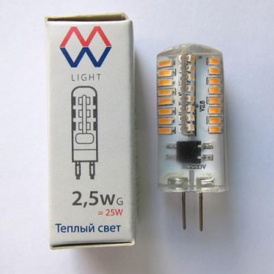 Светодиодная лампа g4 Mw light LBMW0403 SMDКапсульные G4 12v<br>В интернет-магазине «Светодом» можно купить не только люстры и светильники, но и лампочки. В нашем каталоге представлены светодиодные, галогенные, энергосберегающие модели и лампы накаливания. В ассортименте имеются изделия разной мощности, поэтому у нас Вы сможете приобрести все необходимое для освещения. <br> Лампа Mw-light LBMW0403 обеспечит отличное качество освещения. При покупке ознакомьтесь с параметрами в разделе «Характеристики», чтобы не ошибиться в выборе. Там же указано, для каких осветительных приборов Вы можете использовать лампу Mw-light LBMW0403Mw-light LBMW0403. <br> Для оформления покупки воспользуйтесь «Корзиной». При наличии вопросов Вы можете позвонить нашим менеджерам по одному из контактных номеров. Мы доставляем заказы в Москву, Екатеринбург и другие города России.<br><br>Цветовая t, К: WW - теплый белый 2700-3000 К<br>Тип лампы: LED - светодиодная<br>Тип цоколя: G4<br>Диаметр, мм мм: 16<br>Высота, мм: 43