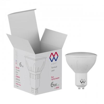 Лампа Mw-light LBMW10GU01Зеркальные Gu10<br>В интернет-магазине «Светодом» можно купить не только люстры и светильники, но и лампочки. В нашем каталоге представлены светодиодные, галогенные, энергосберегающие модели и лампы накаливания. В ассортименте имеются изделия разной мощности, поэтому у нас Вы сможете приобрести все необходимое для освещения.   Лампа Mw-light LBMW10GU01 обеспечит отличное качество освещения. При покупке ознакомьтесь с параметрами в разделе «Характеристики», чтобы не ошибиться в выборе. Там же указано, для каких осветительных приборов Вы можете использовать лампу Mw-light LBMW10GU01Mw-light LBMW10GU01.   Для оформления покупки воспользуйтесь «Корзиной». При наличии вопросов Вы можете позвонить нашим менеджерам по одному из контактных номеров. Мы доставляем заказы в Москву, Екатеринбург и другие города России.<br><br>Цветовая t, К: 2700<br>Тип лампы: LED - светодиодная<br>Тип цоколя: GU10<br>MAX мощность ламп, Вт: 6<br>Диаметр, мм мм: 50<br>Высота, мм: 60