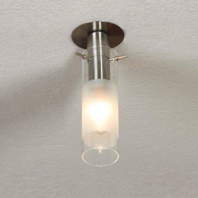 Светильник Lussole LSA-0200-01 Leinell никельКруглые<br>Встраиваемые светильники – популярное осветительное оборудование, которое можно использовать в качестве основного источника или в дополнение к люстре. Они позволяют создать нужную атмосферу атмосферу и привнести в интерьер уют и комфорт.   Интернет-магазин «Светодом» предлагает стильный встраиваемый светильник Lussole LSA-0200-01. Данная модель достаточно универсальна, поэтому подойдет практически под любой интерьер. Перед покупкой не забудьте ознакомиться с техническими параметрами, чтобы узнать тип цоколя, площадь освещения и другие важные характеристики.   Приобрести встраиваемый светильник Lussole LSA-0200-01 в нашем онлайн-магазине Вы можете либо с помощью «Корзины», либо по контактным номерам. Мы развозим заказы по Москве, Екатеринбургу и остальным российским городам.<br><br>S освещ. до, м2: 3<br>Тип лампы: накал-я - энергосбер-я<br>Тип цоколя: E14<br>Количество ламп: 1<br>MAX мощность ламп, Вт: 40<br>Диаметр, мм мм: 80<br>Высота, мм: 200<br>Оттенок (цвет): белый<br>Цвет арматуры: серебристый