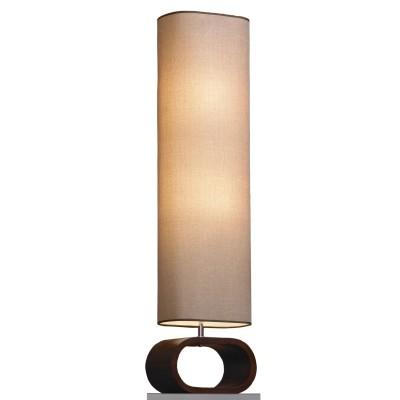 Торшер напольный Lussole LSF-2105-02 NulviИз дерева<br>Торшер – это не просто функциональный предмет интерьера, позволяющий обеспечить дополнительное освещение, но и оригинальный декоративный элемент. Интернет-магазин «Светодом» предлагает стильные модели от известных производителей по доступным ценам. У нас Вы найдете и классические напольные светильники, и современные варианты.   Торшер LSF-2105-02 Lussole сразу же привлекает внимание благодаря своему необычному дизайну. Модель выполнена из качественных материалов, что обеспечит ее надежную и долговечную работу. Такой напольный светильник можно использовать для интерьера не только гостиной, но и спальни или кабинета.   Купить торшер LSF-2105-02 Lussole по выгодной стоимости Вы можете с помощью нашего сайта. У нас склады в Москве, Екатеринбурге, Санкт-Петербурге, Новосибирске и другим городам России.<br><br>S освещ. до, м2: 6<br>Тип лампы: накаливания / энергосбережения / LED-светодиодная<br>Тип цоколя: E27<br>Цвет арматуры: серебристый<br>Количество ламп: 2<br>Ширина, мм: 200мм<br>Длина, мм: 300мм<br>Высота, мм: 1220мм<br>Оттенок (цвет): бежевый<br>MAX мощность ламп, Вт: 60