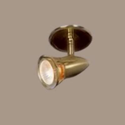 Светильник Lussole LSL-0690-01 Trenno золотоПоворотные на ножке<br>Встраиваемые светильники – популярное осветительное оборудование, которое можно использовать в качестве основного источника или в дополнение к люстре. Они позволяют создать нужную атмосферу атмосферу и привнести в интерьер уют и комфорт.   Интернет-магазин «Светодом» предлагает стильный встраиваемый светильник Lussole LSL-0690-01. Данная модель достаточно универсальна, поэтому подойдет практически под любой интерьер. Перед покупкой не забудьте ознакомиться с техническими параметрами, чтобы узнать тип цоколя, площадь освещения и другие важные характеристики.   Приобрести встраиваемый светильник Lussole LSL-0690-01 в нашем онлайн-магазине Вы можете либо с помощью «Корзины», либо по контактным номерам. Мы доставляем заказы по Москве, Екатеринбургу и остальным российским городам.<br><br>S освещ. до, м2: 4<br>Тип товара: точечный встраиваемый светильник<br>Скидка, %: 13<br>Тип лампы: галогенная<br>Тип цоколя: gu10<br>Количество ламп: 1<br>Ширина, мм: 80<br>MAX мощность ламп, Вт: 50<br>Расстояние от стены, мм: 110<br>Высота, мм: 100<br>Цвет арматуры: Золотой