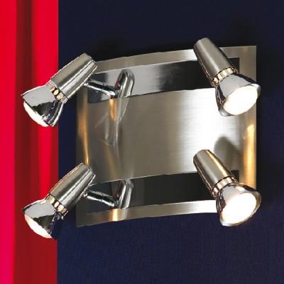 Люстра Lussole LSL-1491-04 Aprilia никельПоворотные<br>LSL-1491-04<br><br>Установка на натяжной потолок: Да<br>S освещ. до, м2: 11<br>Крепление: Планка<br>Тип лампы: накал-я - энергосбер-я/LED R79<br>Тип цоколя: R50<br>Количество ламп: 4<br>Ширина, мм: 220<br>MAX мощность ламп, Вт: 40<br>Расстояние от стены, мм: 130<br>Высота, мм: 260<br>Цвет арматуры: серый