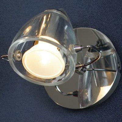 Светильник Lussole LSL-6901-01Одиночные<br>Светильники-споты – это оригинальные изделия с современным дизайном. Они позволяют не ограничивать свою фантазию при выборе освещения для интерьера. Такие модели обеспечивают достаточно качественный свет. Благодаря компактным размерам Вы можете использовать несколько спотов для одного помещения.  Интернет-магазин «Светодом» предлагает необычный светильник-спот Lussole LSL-6901-01 по привлекательной цене. Эта модель станет отличным дополнением к люстре, выполненной в том же стиле. Перед оформлением заказа изучите характеристики изделия.  Купить светильник-спот Lussole LSL-6901-01 в нашем онлайн-магазине Вы можете либо с помощью формы на сайте, либо по указанным выше телефонам. Обратите внимание, что у нас склады не только в Москве и Екатеринбурге, но и других городах России.<br><br>S освещ. до, м2: 3<br>Тип лампы: накал-я - энергосбер-я<br>Тип цоколя: Gu10<br>Количество ламп: 1<br>Ширина, мм: 90<br>MAX мощность ламп, Вт: 50<br>Расстояние от стены, мм: 140<br>Высота, мм: 130