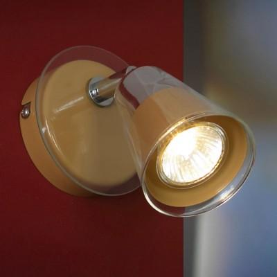 Светильник поворотный спот Lussole LSL-7011-01 BIELLAОдиночные<br>Светильники-споты – это оригинальные изделия с современным дизайном. Они позволяют не ограничивать свою фантазию при выборе освещения для интерьера. Такие модели обеспечивают достаточно качественный свет. Благодаря компактным размерам Вы можете использовать несколько спотов для одного помещения.  Интернет-магазин «Светодом» предлагает необычный светильник-спот Lussole LSL-7011-01 по привлекательной цене. Эта модель станет отличным дополнением к люстре, выполненной в том же стиле. Перед оформлением заказа изучите характеристики изделия.  Купить светильник-спот Lussole LSL-7011-01 в нашем онлайн-магазине Вы можете либо с помощью формы на сайте, либо по указанным выше телефонам. Обратите внимание, что у нас склады не только в Москве и Екатеринбурге, но и других городах России.<br><br>S освещ. до, м2: 3<br>Тип лампы: галогенная / LED-светодиодная<br>Тип цоколя: Gu10<br>Количество ламп: 1<br>Ширина, мм: 100<br>Расстояние от стены, мм: 150<br>Высота, мм: 130<br>MAX мощность ламп, Вт: 50