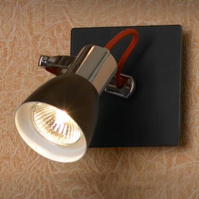 Светильник Lussole LSL-7401-01Одиночные<br>Светильники-споты – то оригинальные издели с современным дизайном. Они позволт не ограничивать сво фантази при выборе освещени дл интерьера. Такие модели обеспечиват достаточно качественный свет. Благодар компактным размерам Вы можете использовать несколько спотов дл одного помещени.  Интернет-магазин «Светодом» предлагает необычный светильник-спот Lussole LSL-7401-01 по привлекательной цене. Эта модель станет отличным дополнением к лстре, выполненной в том же стиле. Перед оформлением заказа изучите характеристики издели.  Купить светильник-спот Lussole LSL-7401-01 в нашем онлайн-магазине Вы можете либо с помощь формы на сайте, либо по указанным выше телефонам. Обратите внимание, что мы предлагаем доставку не только по Москве и Екатеринбургу, но и всем остальным российским городам.<br><br>S освещ. до, м2: 3<br>Тип лампы: галогенна / LED-светодиодна<br>Тип цокол: GU10<br>Количество ламп: 1<br>Ширина, мм: 100<br>MAX мощность ламп, Вт: 50<br>Длина, мм: 130<br>Расстоние от стены, мм: 170