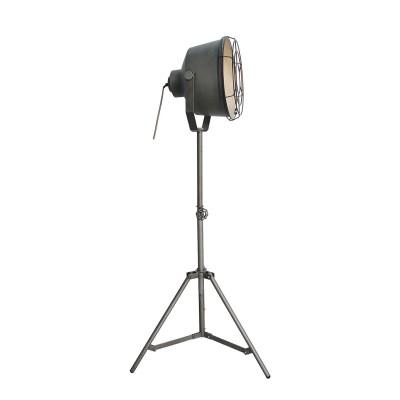 Торшер LOFT LSP-9807Торшеры в стиле хай тек<br><br><br>Тип лампы: Накаливания / энергосбережения / светодиодная<br>Тип цоколя: E27<br>Количество ламп: 1<br>Диаметр, мм мм: 390<br>Высота, мм: 1300 - 1660<br>MAX мощность ламп, Вт: 60