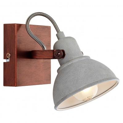Светильник Lussole Loft LSP-9828Одиночные<br><br><br>S освещ. до, м2: 3<br>Тип лампы: Накаливания / энергосбережения / светодиодная<br>Тип цоколя: E27<br>Количество ламп: 1<br>Ширина, мм: 110<br>Глубина, мм: 150<br>Высота, мм: 130<br>MAX мощность ламп, Вт: 60