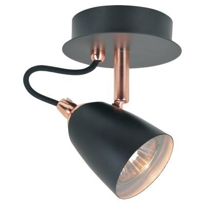 Светильник LGO LSP-9851Одиночные<br>Светильники-споты – это оригинальные изделия с современным дизайном. Они позволяют не ограничивать свою фантазию при выборе освещения для интерьера. Такие модели обеспечивают достаточно качественный свет. Благодаря компактным размерам Вы можете использовать несколько спотов для одного помещения. <br>Интернет-магазин «Светодом» предлагает необычный светильник-спот LGO LSP-9851 по привлекательной цене. Эта модель станет отличным дополнением к люстре, выполненной в том же стиле. Перед оформлением заказа изучите характеристики изделия. <br>Купить светильник-спот LGO LSP-9851 в нашем онлайн-магазине Вы можете либо с помощью формы на сайте, либо по указанным выше телефонам. Обратите внимание, что у нас склады не только в Москве и Екатеринбурге, но и других городах России.<br><br>S освещ. до, м2: 3<br>Тип лампы: галогенная/LED<br>Тип цоколя: GU10<br>Ширина, мм: 150<br>Длина, мм: 100<br>Высота, мм: 100<br>MAX мощность ламп, Вт: 50