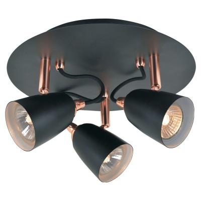 Светильник LGO LSP-9853Тройные<br>Светильники-споты – это оригинальные изделия с современным дизайном. Они позволяют не ограничивать свою фантазию при выборе освещения для интерьера. Такие модели обеспечивают достаточно качественный свет. Благодаря компактным размерам Вы можете использовать несколько спотов для одного помещения. <br>Интернет-магазин «Светодом» предлагает необычный светильник-спот LGO LSP-9853 по привлекательной цене. Эта модель станет отличным дополнением к люстре, выполненной в том же стиле. Перед оформлением заказа изучите характеристики изделия. <br>Купить светильник-спот LGO LSP-9853 в нашем онлайн-магазине Вы можете либо с помощью формы на сайте, либо по указанным выше телефонам. Обратите внимание, что у нас склады не только в Москве и Екатеринбурге, но и других городах России.<br><br>S освещ. до, м2: 8<br>Тип лампы: галогенная/LED<br>Тип цоколя: GU10<br>Количество ламп: 3<br>Диаметр, мм мм: 250<br>Высота, мм: 150<br>MAX мощность ламп, Вт: 50