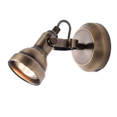 Спот Loft LSP-9959Одиночные<br><br><br>Тип лампы: галогенная/LED<br>Тип цоколя: G4<br>Количество ламп: 1<br>Ширина, мм: 90<br>MAX мощность ламп, Вт: 50<br>Расстояние от стены, мм: 130<br>Высота, мм: 120