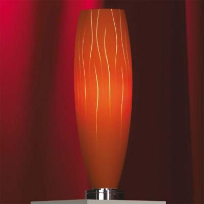 Настольная лампа Lussole LSQ-6314-01 SestuСовременные<br>Настольная лампа Lussole LSQ-6314-01 является, как замечательным источником дополнительного освещения различных поверхностей, так и великолепным элементом декора всего интерьера. Размеры изделия отличаются от классических более весомыми единицами, что становится только преимуществом. Лампа Lussole LSQ-6314-01 спокойно может выступать, как самостоятельный декоративный элемент, расположенный на любой поверхности. Форма светильника выполнена в мягкой геометрической пропорции, а цветовое решение оригинально благодаря оранжевому наполнению. Настольная лампа Lussole LSQ-6314-01, ко всему прочему, дополнена утончённым стилизованным узором. Это поистине яркий декорированный свет!<br><br>S освещ. до, м2: 4<br>Тип товара: настольная лампа<br>Тип лампы: накаливания / энергосбережения / LED-светодиодная<br>Тип цоколя: E27<br>Количество ламп: 1<br>Ширина, мм: 120<br>MAX мощность ламп, Вт: 60<br>Высота, мм: 410<br>Оттенок (цвет): оранжевый<br>Цвет арматуры: серебристый
