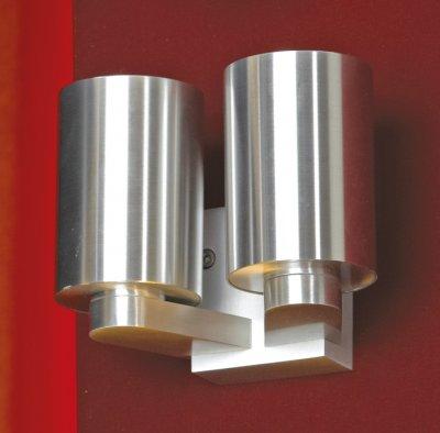 Светильник Lussole LSQ-9531-02 Vacri серебряный металлХай-тек<br>Настенно-потолочные светильники подходят как для установки на стены, так и для установки на потолок. Для установки настенно-потолочные светильники на натяжные потолки необходимо<br><br>S освещ. до, м2: 7<br>Тип лампы: галогенная / LED-светодиодная<br>Тип цоколя: GU10<br>Количество ламп: 2<br>Ширина, мм: 100<br>MAX мощность ламп, Вт: 35<br>Расстояние от стены, мм: 90<br>Высота, мм: 120<br>Цвет арматуры: серый