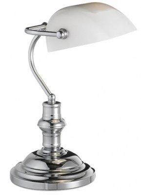 Настольная лампа LampGustaf 550121 BANKERSВ стиле СССР<br>Настольная лампа – это не просто источник дополнительного освещения, но и оригинальный элемент декора. Его можно установить в спальне, гостиной, кабинете и других комнатах. Интернет-магазин «Светодом» предлагает настольные лампы разных стилей по доступным ценам. Благодаря большому ассортименту Вы обязательно найдете в нашем каталоге именно ту модель, которую искали.   Настольная лампа LampGustaf 550121 – прекрасный вариант для завершения интерьера. Ее можно включить одновременно с люстрой для более яркого освещения или без нее для создания уютной атмосферы, настраивающей на отдых.   Купить настольную лампу LampGustaf 550121 Вы можете с помощью виртуальной «Корзины» или по контактным номерам, указанным на сайте.<br><br>S освещ. до, м2: 2<br>Тип лампы: накаливания / энергосбережения / LED-светодиодная<br>Тип цоколя: E14<br>Количество ламп: 1<br>Ширина, мм: 270<br>MAX мощность ламп, Вт: 40<br>Высота, мм: 420<br>Цвет арматуры: серебристый