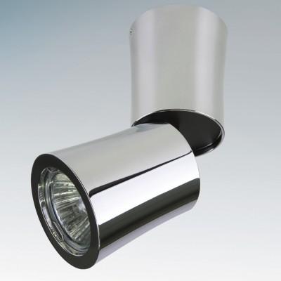 Lightstar ROTONDA 214454 СветильникОдиночные<br>Светильники-споты – это оригинальные изделия с современным дизайном. Они позволяют не ограничивать свою фантазию при выборе освещения для интерьера. Такие модели обеспечивают достаточно качественный свет. Благодаря компактным размерам Вы можете использовать несколько спотов для одного помещения. <br>Интернет-магазин «Светодом» предлагает необычный светильник-спот Lightstar 214454 по привлекательной цене. Эта модель станет отличным дополнением к люстре, выполненной в том же стиле. Перед оформлением заказа изучите характеристики изделия. <br>Купить светильник-спот Lightstar 214454 в нашем онлайн-магазине Вы можете либо с помощью формы на сайте, либо по указанным выше телефонам. Обратите внимание, что мы предлагаем доставку не только по Москве и Екатеринбургу, но и всем остальным российским городам.<br><br>Цветовая t, К: 2400-2800<br>Тип лампы: накаливания / энергосберегающая / светодиодная<br>Тип цоколя: GU10<br>Количество ламп: 1<br>MAX мощность ламп, Вт: 50<br>Диаметр, мм мм: 68<br>Высота, мм: 158<br>Поверхность арматуры: глянцевый<br>Цвет арматуры: серебристый