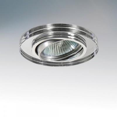 Lightstar RIFLE 2514 СветильникКруглые<br>Встраиваемые светильники – популярное осветительное оборудование, которое можно использовать в качестве основного источника или в дополнение к люстре. Они позволяют создать нужную атмосферу атмосферу и привнести в интерьер уют и комфорт.   Интернет-магазин «Светодом» предлагает стильный встраиваемый светильник Lightstar 2514. Данная модель достаточно универсальна, поэтому подойдет практически под любой интерьер. Перед покупкой не забудьте ознакомиться с техническими параметрами, чтобы узнать тип цоколя, площадь освещения и другие важные характеристики.   Приобрести встраиваемый светильник Lightstar 2514 в нашем онлайн-магазине Вы можете либо с помощью «Корзины», либо по контактным номерам. Мы развозим заказы по Москве, Екатеринбургу и остальным российским городам.<br><br>Цветовая t, К: 2400-2800<br>Тип лампы: накаливания / энергосберегающая / светодиодная<br>Тип цоколя: GU10<br>Количество ламп: 1<br>MAX мощность ламп, Вт: 10<br>Диаметр, мм мм: 90<br>Высота, мм: 10<br>Поверхность арматуры: глянцевый<br>Цвет арматуры: серебристый