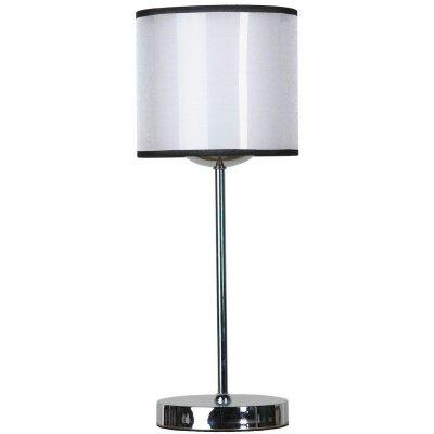 Светильник настольный Lussole Lsf-2204-01Современные<br>Элегантная настольная лампа Lussole Lsf-2204-01 станет не только источником света, но и источником вдохновения для всех ценителей современных стилей оформления интерьера! «Минималистичная» конструкция без декоративных элементов, «строгие» формы, броские оттенки черного и белого выглядят эффектно, красиво, и великолепно сочетаются с металлической арматурой и тканевым плафоном. Лампа создаст деловую обстановку, способствующую плодотворной и энергичной работе, поэтому легко может использоваться не только дома, но и в офисе. Рекомендуем Вам использовать в интерьере всю серию Lussole Lsf-22, включая люстру, настенные бра и торшер, чтобы сделать пространство «цельным», совершенным и «законченным».<br><br>S освещ. до, м2: 3<br>Тип товара: настольная лампа<br>Скидка, %: 19<br>Тип лампы: накаливания / энергосбережения / LED-светодиодная<br>Тип цоколя: e27<br>Количество ламп: 1<br>MAX мощность ламп, Вт: 60<br>Диаметр, мм мм: 460<br>Высота, мм: 180<br>Оттенок (цвет): белый<br>Цвет арматуры: серебристый