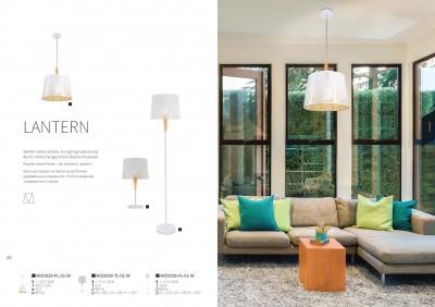 Настольная лампа Maytoni MOD029-TL-01-W LanternОжидается<br><br><br>Тип цоколя: E27<br>Цвет арматуры: Белый<br>Количество ламп: 1<br>Диаметр, мм мм: 350<br>Высота, мм: 620<br>MAX мощность ламп, Вт: 40
