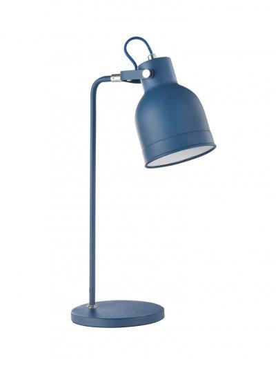 Настольная лампа Maytoni Z148-TL-01-L PixarХай тек<br>Настольная лампа – это не просто источник дополнительного освещения, но и оригинальный элемент декора. Его можно установить в спальне, гостиной, кабинете и других комнатах. Интернет-магазин «Светодом» предлагает настольные лампы разных стилей по доступным ценам. Благодаря большому ассортименту Вы обязательно найдете в нашем каталоге именно ту модель, которую искали. <br> Настольная лампа Maytoni Z148-TL-01-L – прекрасный вариант для завершения интерьера. Ее можно включить одновременно с люстрой для более яркого освещения или без нее для создания уютной атмосферы, настраивающей на отдых. <br> Купить настольную лампу Maytoni Z148-TL-01-L Вы можете с помощью виртуальной «Корзины» или по контактным номерам, указанным на сайте.<br><br>Тип цоколя: E27<br>Количество ламп: 1<br>Ширина, мм: 180<br>Глубина, мм: 300<br>Высота, мм: 505<br>MAX мощность ламп, Вт: 40