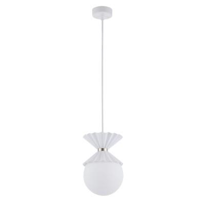 Люстра Maytoni MOD264-PL-01-W Ovationодиночные подвесные светильники<br><br><br>Тип лампы: Накаливания / энергосбережения / светодиодная<br>Тип цоколя: G9<br>Цвет арматуры: Белый<br>Количество ламп: 1<br>Диаметр, мм мм: 150<br>Высота полная, мм: 1220<br>Высота, мм: 220<br>MAX мощность ламп, Вт: 28